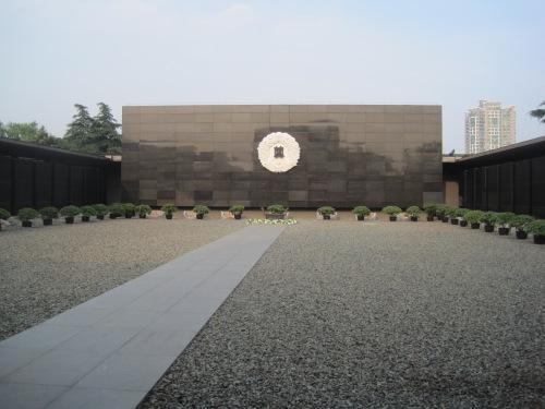 The Nanjing Massacre Museum