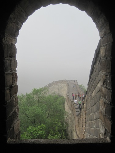 View from the Great Wall